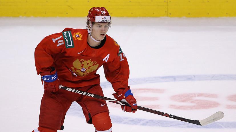 Михайлов оценил игру Кравцова в матче МЧМ с США