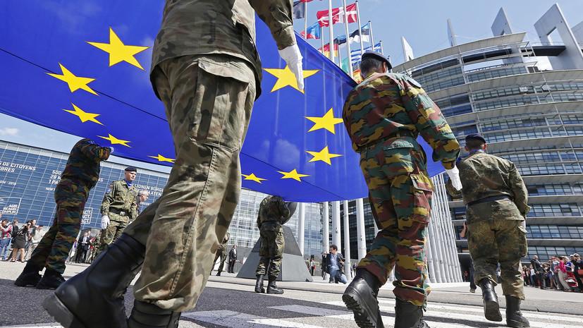Военный совет: в Европарламенте подняли вопрос об увеличении присутствия ЕС в зонах конфликтов