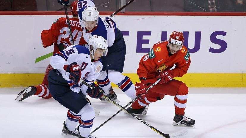 Плющев назвал причины поражения России в полуфинале МЧМ