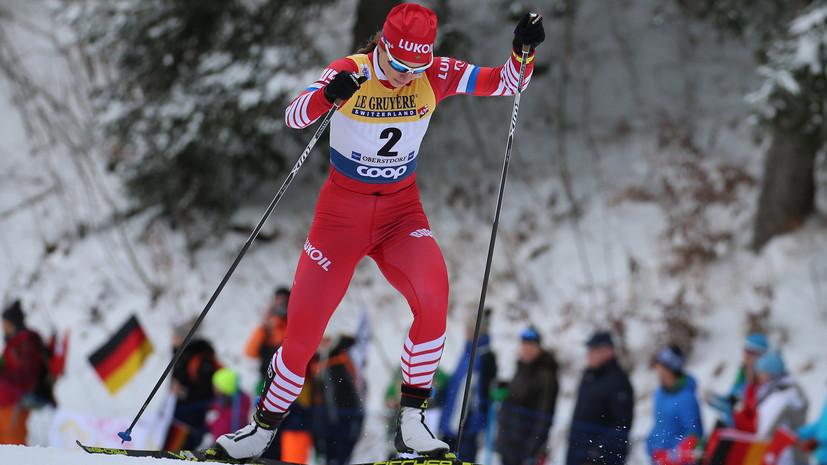 Непряева завоевала серебро в масс-старте на «Тур де Ски», Седова — третья
