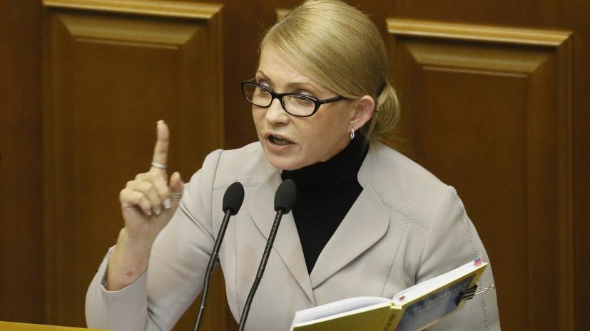 Тимошенко назвала предоставленный ПЦУ томос стимулом к единству Украины