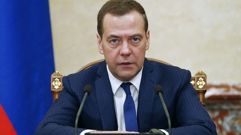 Медведев подписал распоряжение о выплатах пострадавшим в Магнитогорске