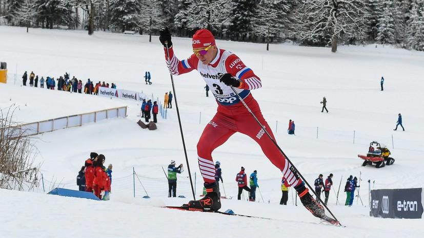 Серебро Непряевой, бронза Большунова и Седовой и провал Устюгова: как прошла предпоследняя гонка «Тур де Ски»