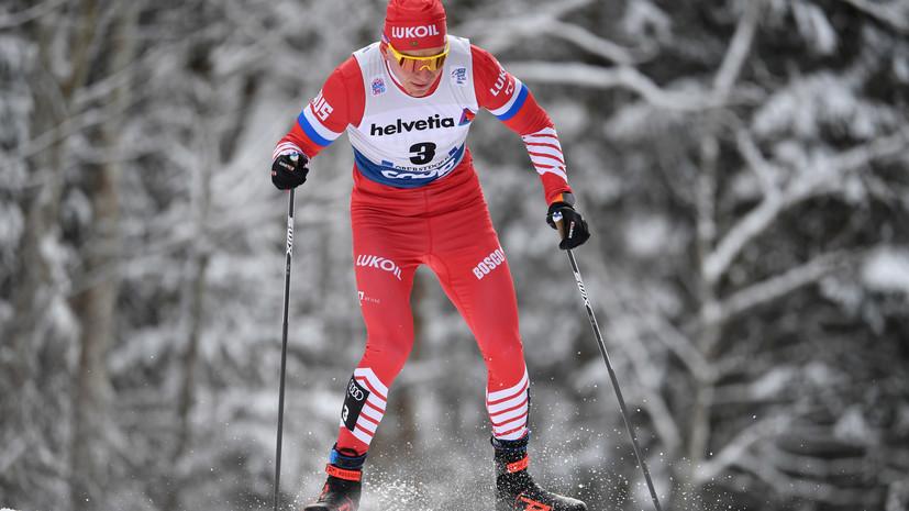 Большунов объяснил, почему не смог одержать победу в масс-старте в Валь-ди-Фемме