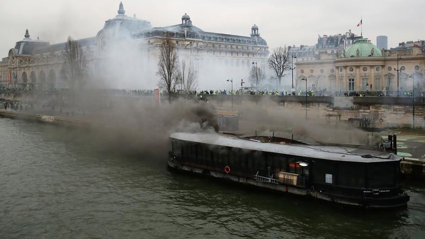 Протестующие подожгли плавучий ресторан в Париже