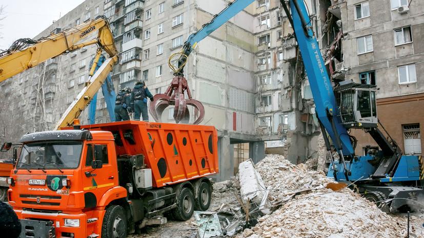 Демонтаж пострадавших при ЧП в Магнитогорске конструкций дома займёт 45 дней