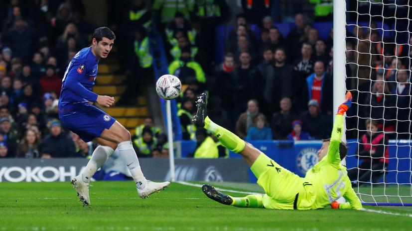 Дубль Мораты принёс «Челси» победу над «Ноттингем Форестом» в 1/32 финала Кубка Англии