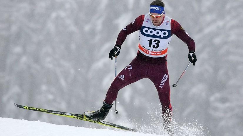 Устюгов и Большунов остались на втором и третьем местах в общем зачёте «Тур де Ски»