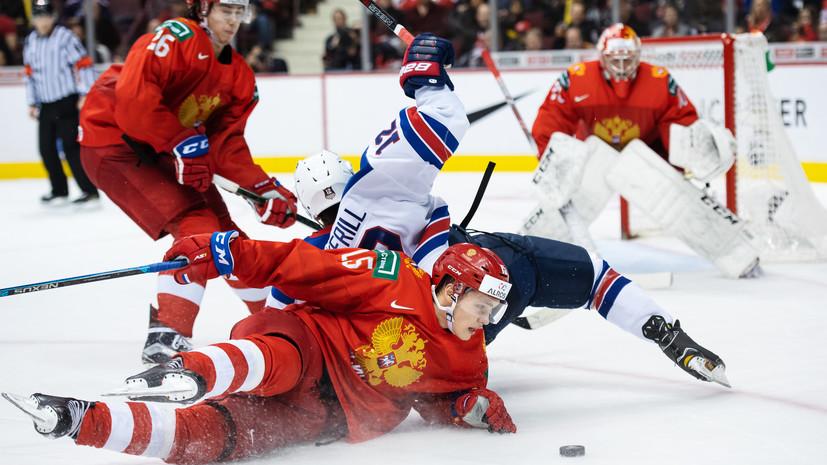 Сборная России в девятый раз завоевала бронзовые медали МЧМ по хоккею