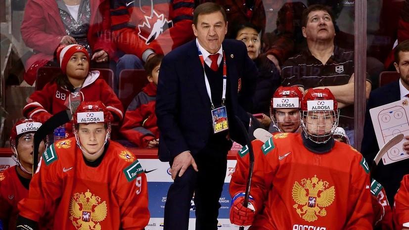 Брагин выиграл шестую медаль МЧМ в качестве наставника сборной России