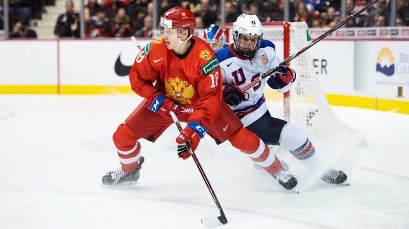 Сборная России отличилась дважды в первом периоде матча за бронзу МЧМ