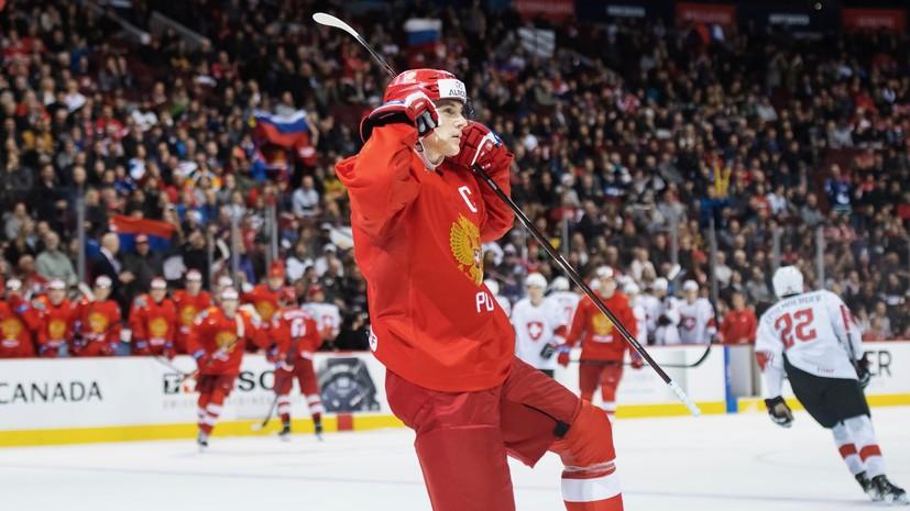 С бронзовыми медалями: Россия обыграла Швейцарию в матче за третье место МЧМ по хоккею