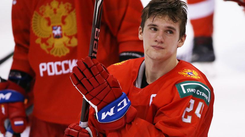 Костин подарил клюшку юному фанату после победы сборной России в матче за бронзу МЧМ