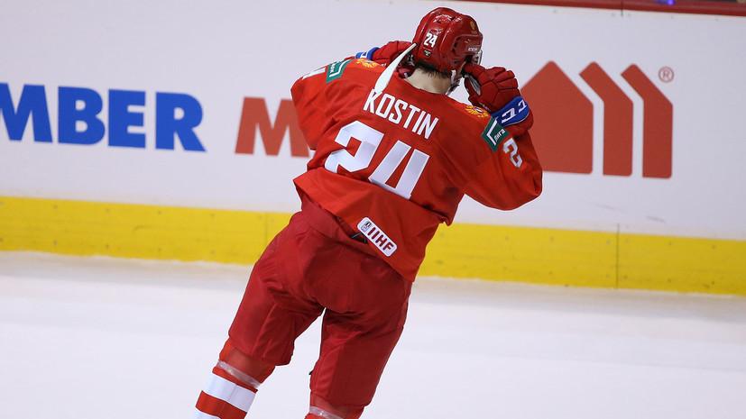 Костин заявил, что не хотел никого обидеть своим празднованием гола матча МЧМ со Швейцарией
