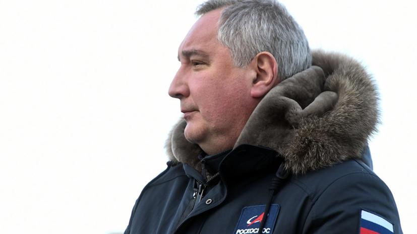 В «Роскосмосе» не получили уведомление от NASA об отмене приглашения Рогозина