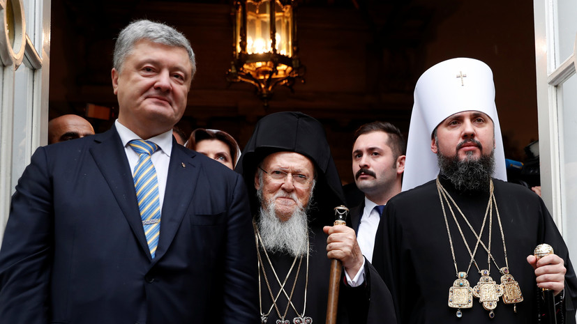 «Никто не думает о реальных последствиях»: что ждёт Украину после объявления автокефалии новой церкви