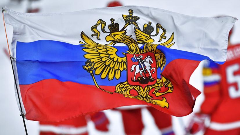 Организаторы МЧМ-2019 не включили флаг России в ролик с благодарностью болельщикам