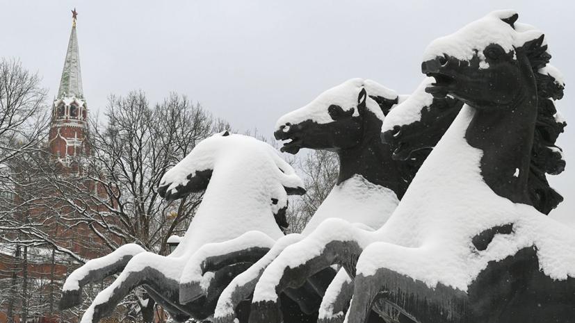 В Москве на Рождество ожидается до -17 °С