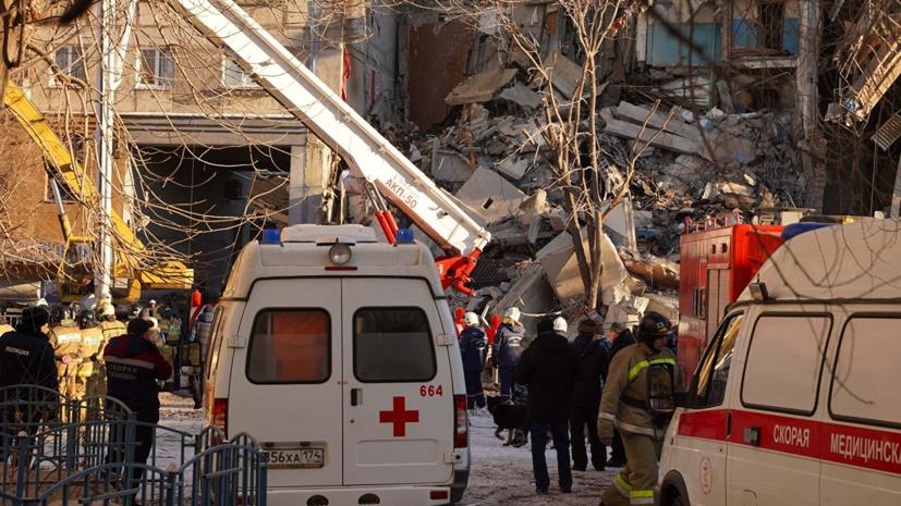 В Минздраве рассказали о состоянии пострадавших в ЧП в Магнитогорске