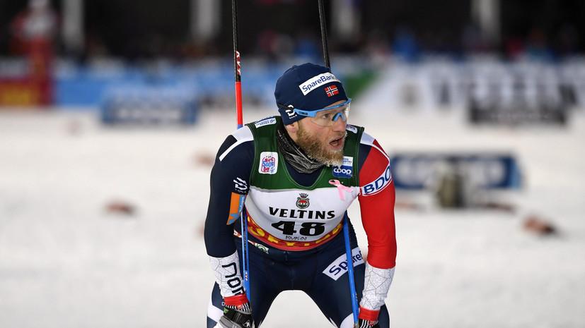 Норвежский лыжник Сундбю заявил, что россияне выступают каждый сам за себя, а не как команда