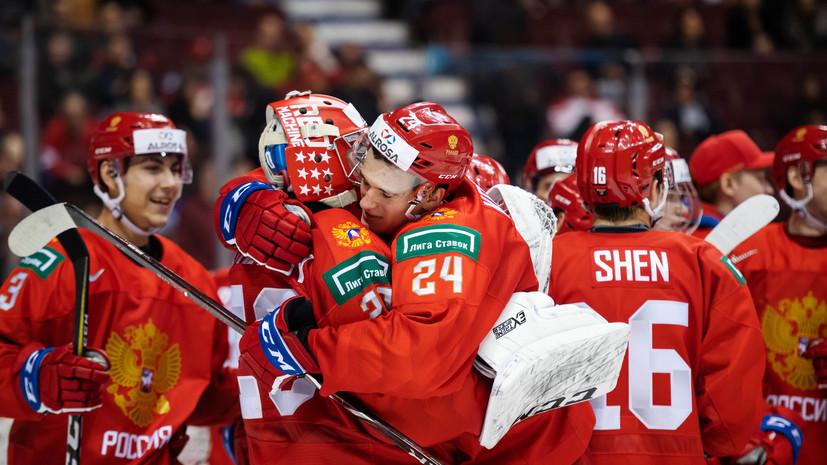 «Бронзовые медали — это тоже победа»: как в России оценили выступление национальной хоккейной команды на МЧМ-2019