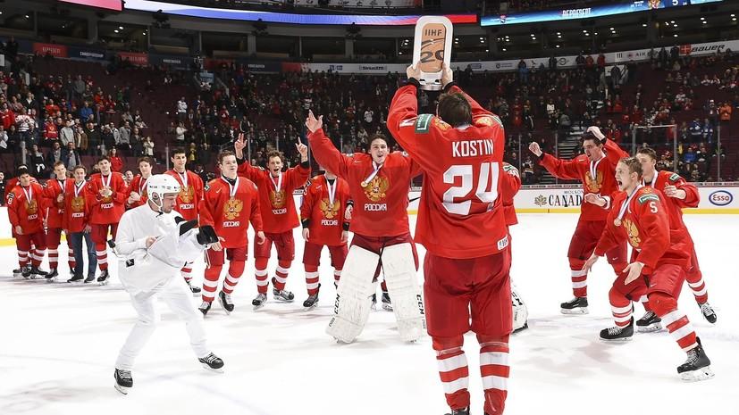 Назаров оценил выступление сборной России по хоккею на МЧМ-2019