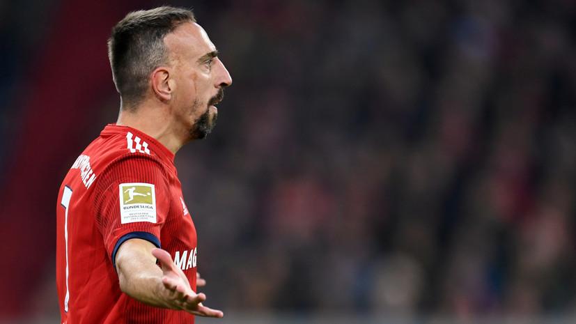 «Бавария» оштрафовала Рибери за оскорбления болельщиков в соцсетях