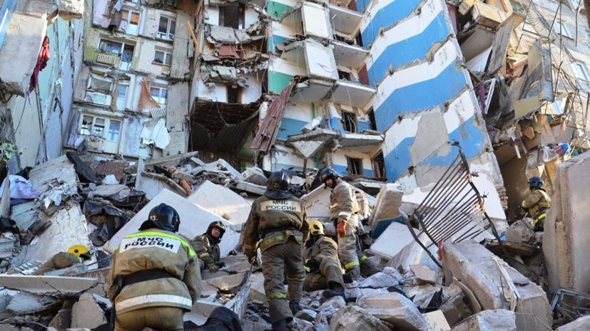 В Магнитогорске снесут два подъезда в доме, где произошёл взрыв