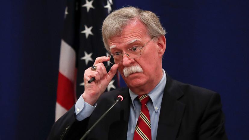 Болтон заявил, что вывод войск США из Сирии зависит от ликвидации ИГ