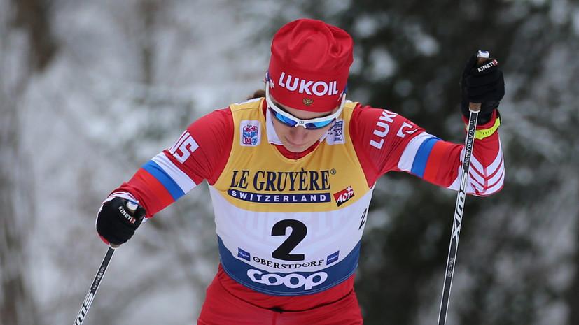 Непряева заняла второе место в общем зачёте многодневки «Тур де Ски»