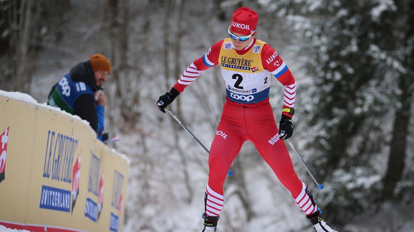Непряева стала первой россиянкой, попавшей на пьедестал по итогам общего зачёта «Тур де Ски»