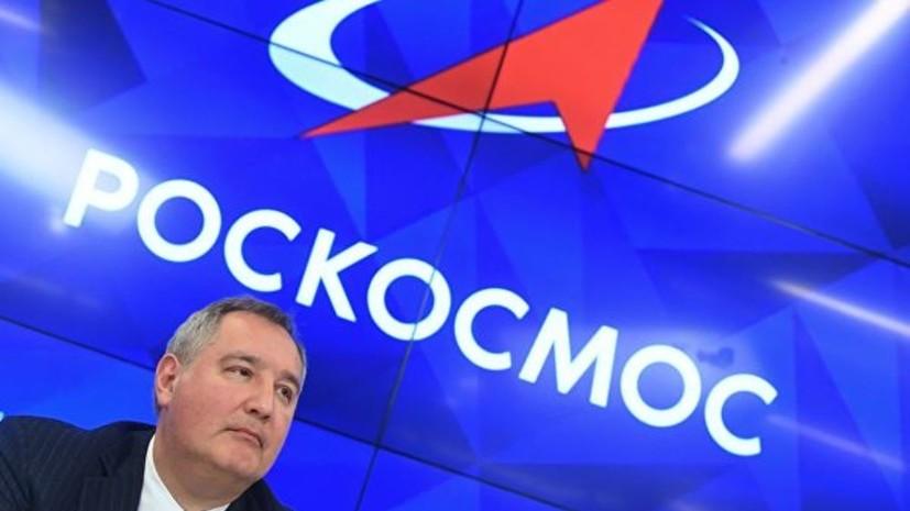 Источник рассказал о возможных последствиях отмены визита Рогозина в США