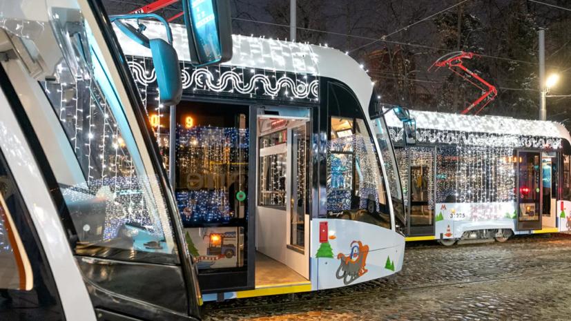 Московский транспорт меняет режим работы на Рождество