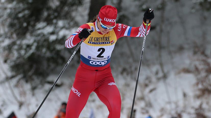 Непряева призналась, что боялась упустить второе место в общем зачёте «Тур де Ски»