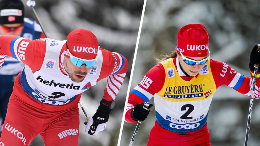 Двойной серебряный финиш: Устюгов и Непряева стали вторыми в общем зачёте лыжной многодневной гонки «Тур де Ски»