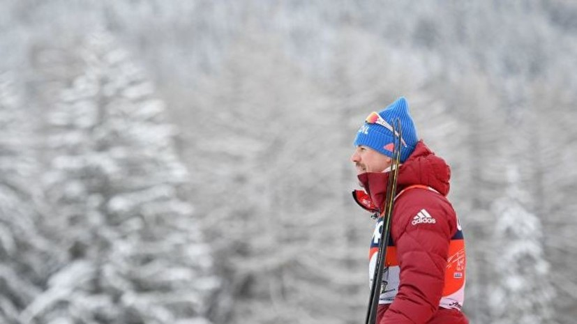 Устюгов заявил, что планировал получить удовольствие от последней гонки на «Тур де Ски»