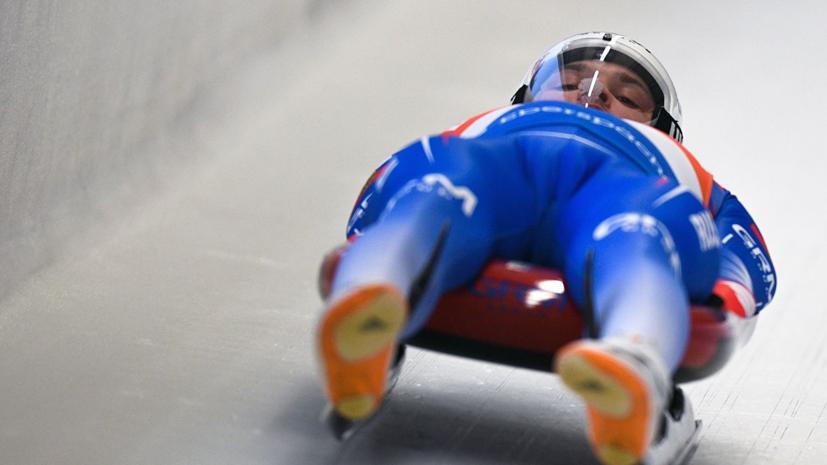 Сборная России по санному спорту заняла пятое место в эстафете на этапе КМ в Германии