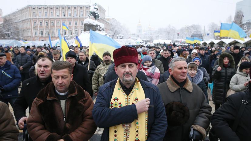 «Раскол узаконен и углублён»: как православный мир отреагировал на автокефалию новой религиозной структуры на Украине