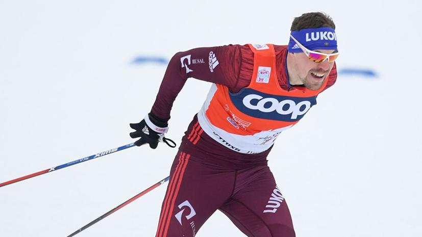 Вяльбе считает, что Устюгов мог победить на «Тур де Ски», если бы не провал в масс-старте