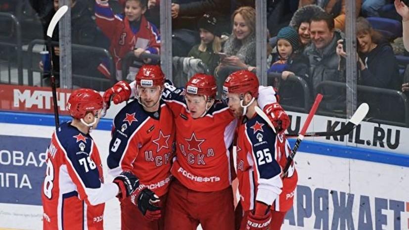 ЦСКА одержал шестую победу подряд в регулярном чемпионате КХЛ