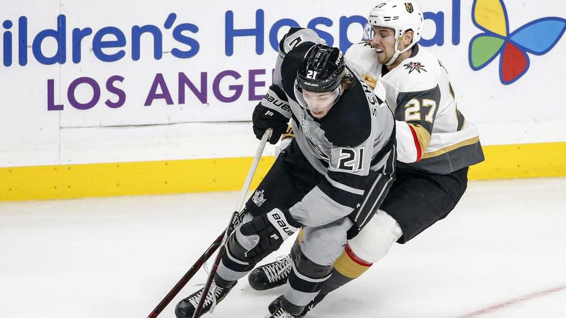 СМИ: Российский хоккеист «Лос-Анджелеса» Щербак выставлен на драфт отказов