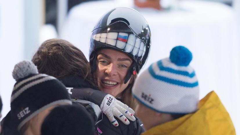 Две победы в скелетоне, травма Демченко, восхождение Репилова: как россияне выступали в зимних видах спорта в праздники