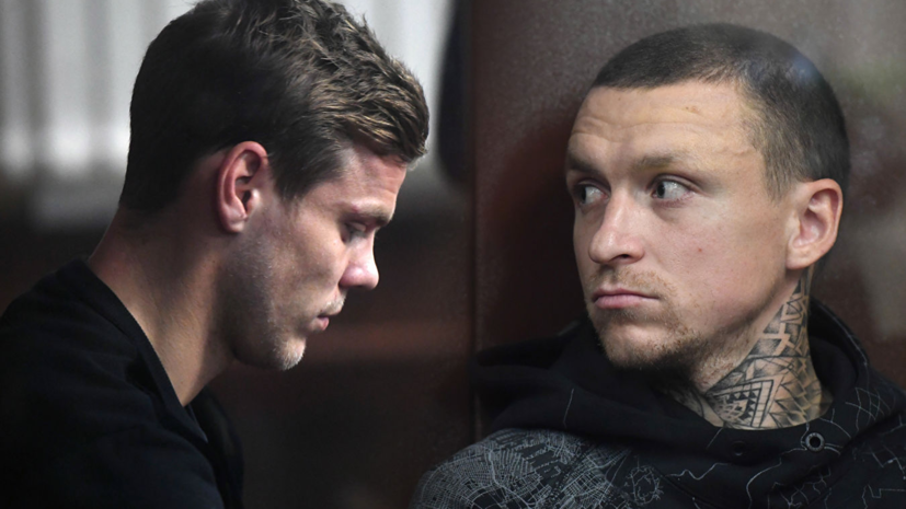 ОНК: матч с участием Кокорина и Мамаева в СИЗО может пройти 19 января