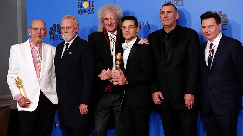 «Богемская рапсодия» завоевала«Золотой глобус» как лучшая драма