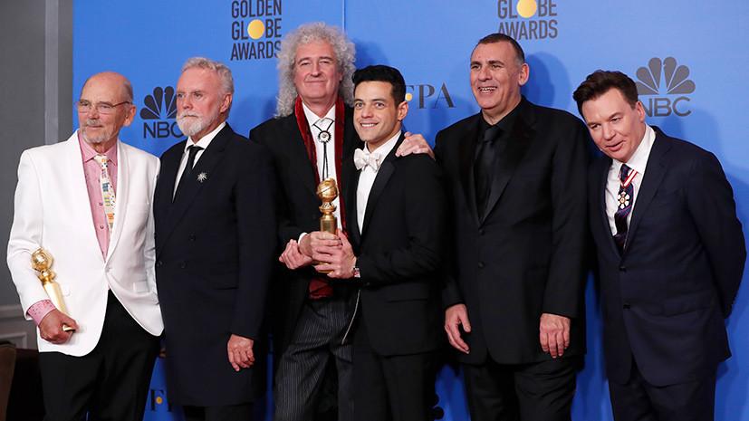 «Богемская рапсодия» и «Американцы»: в США наградили лауреатов премии «Золотой глобус»