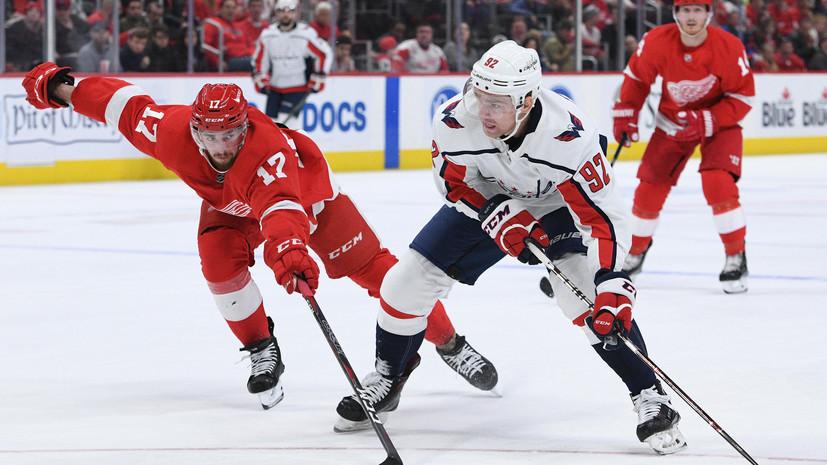 Две передачи Кузнецова помогли «Вашингтону» обыграть «Детройт» в матче НХЛ