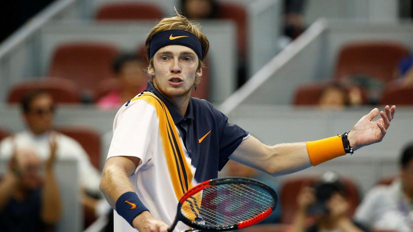 Российский теннисист Рублёв опустился на 16 позиций в рейтинге ATP