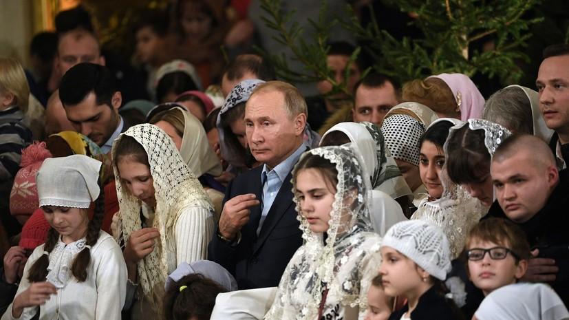 Путин поздравил православных с Рождеством