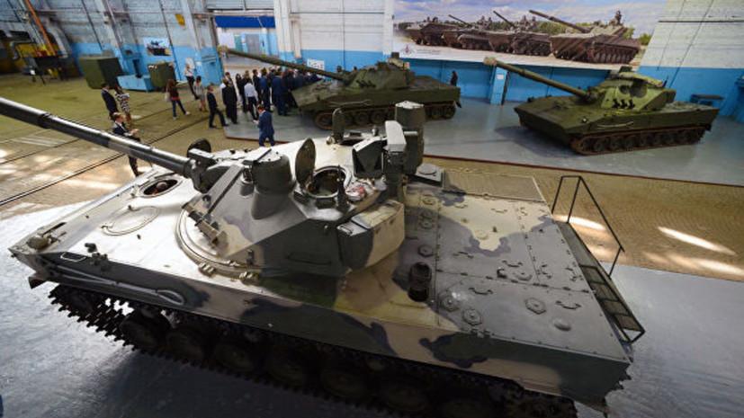The National Interest оценил российскую самоходку 2С42 «Лотос»