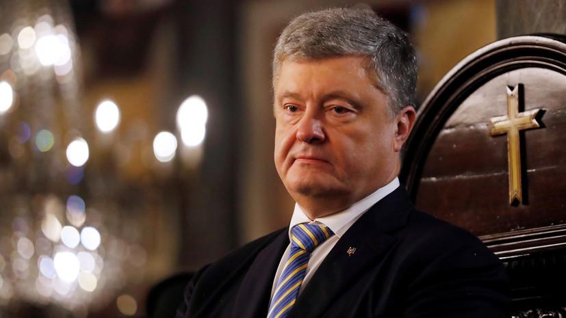 Порошенко пожелал украинцам на Рождество «долгожданного мира»